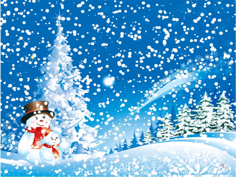 Снег анимация картинка, кисика красивые
